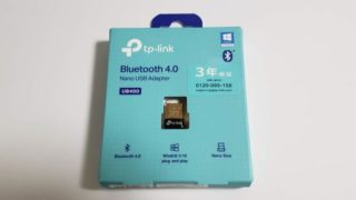 TP-Link Bluetooth USBアダプタ